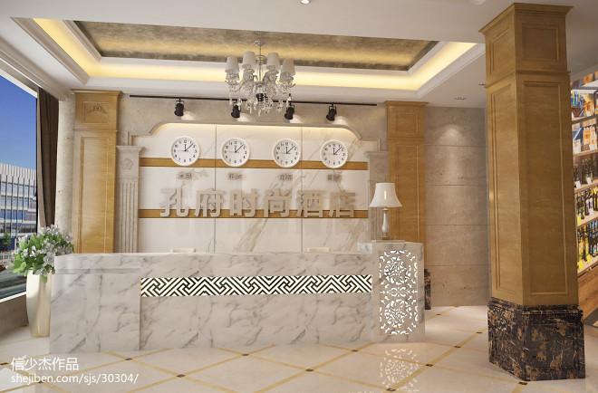 南阳酒店_2683123