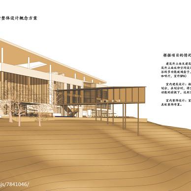 【2008-2011年项目】南京老山若航机场室内外设计_2697328