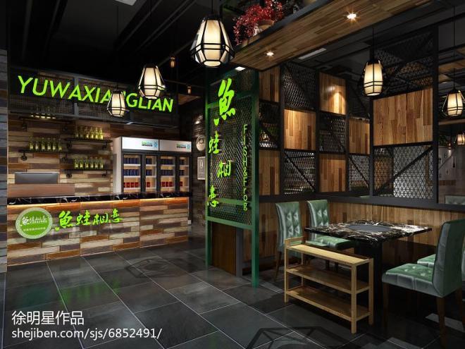 鱼蛙相恋火锅(汉川沃尔玛店)_270