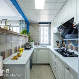 半开放式U型厨房设计