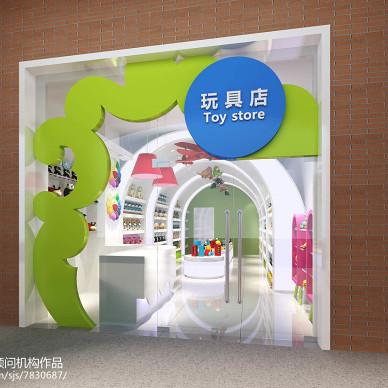 天津蓟县某儿童玩具店_2724799