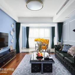 清新美式客厅效果图