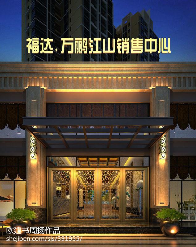 福达万鹂江山销售中西_2738848