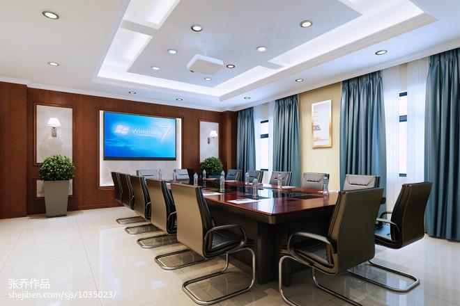 会议室_2745853