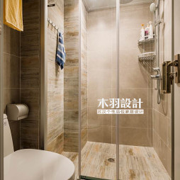 小型混搭卫浴装修图片