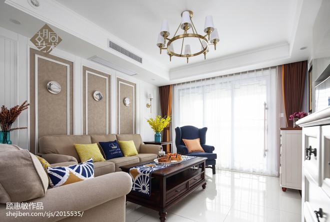温馨美式客厅设计图