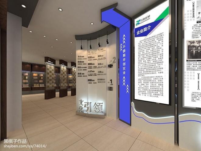 新隆新材荣誉展厅_2778569