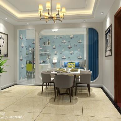 Sweet  Home_2785122