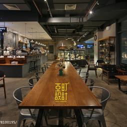 微乐多咖啡厅就餐区设计图片