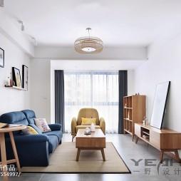 小清新混搭风格客厅设计图