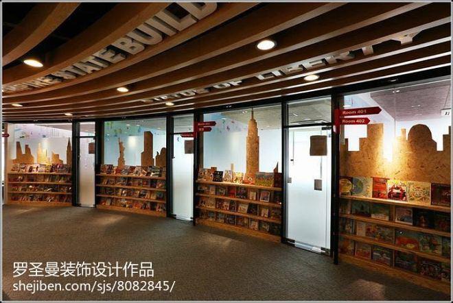 上海(英语培训学校)_2793711
