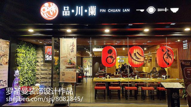 台北(连锁牛肉麵店)_2793727