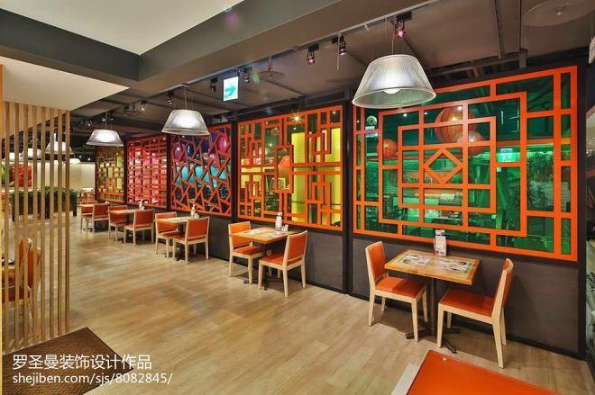 台北(連鎖家庭餐廳)_2793758