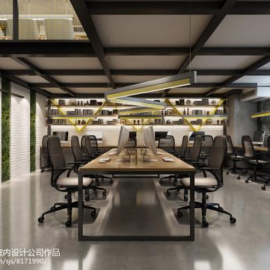 【李栋高端设计公司】 - 安通科技办公室_2834719