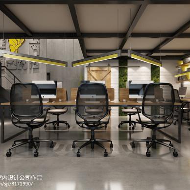【李栋高端设计公司】 - 安通科技办公室_2834724