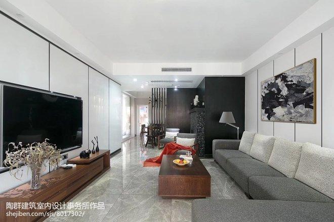 YAN HOME_2840682