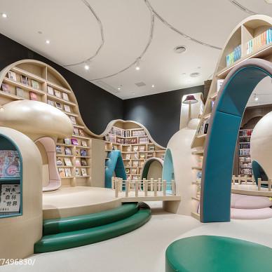 奈爾寶家庭中心圖書展示設計
