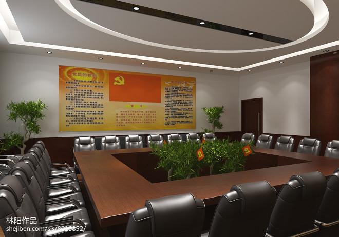 会议室_2890197
