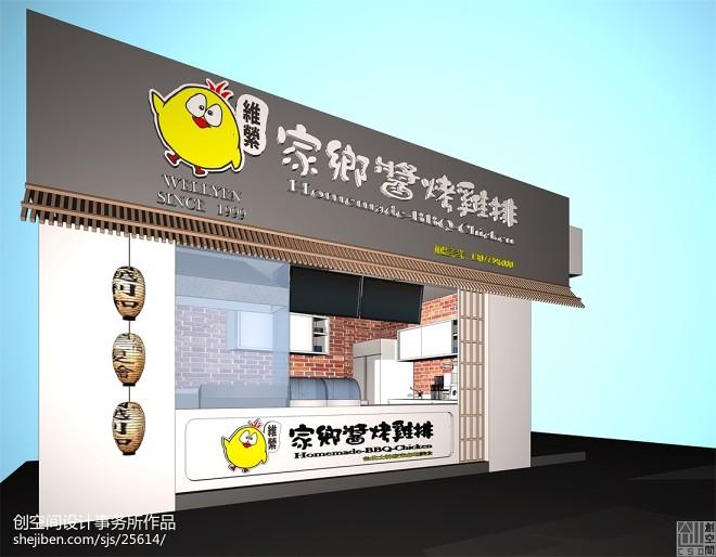 台湾维萦家乡酱烤鸡排麓山店_2894