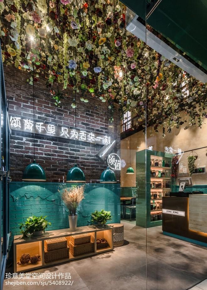颂菌野生菌主题餐厅前台设计图