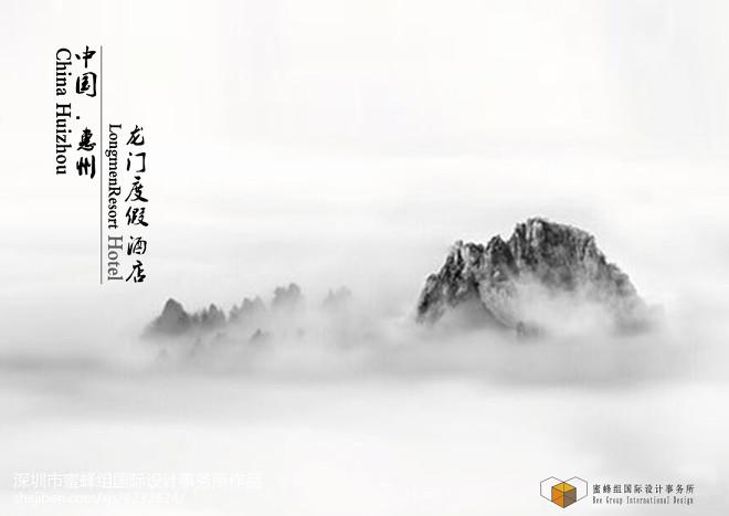 蜜蜂组案例——惠州龙门温泉度假酒店_