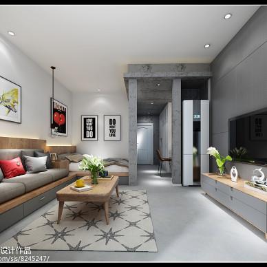 怡海星城单身公寓现代风格_2947213