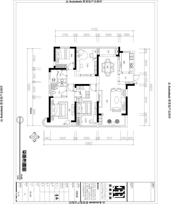 万境水岸二期住宅设计方案_29474