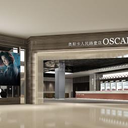 影院设计丨焦作丹尼斯 · 奥斯卡电影院设计方案_2979156