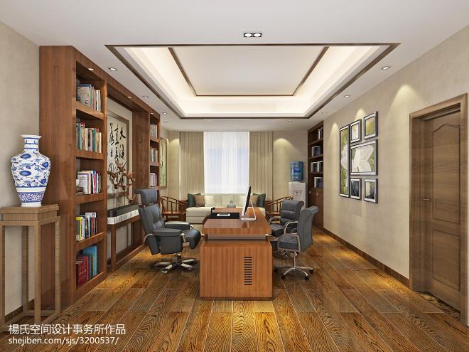 嘉福国际办公室_2981034