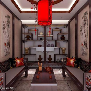 国品黔茶北京分公司_2981855