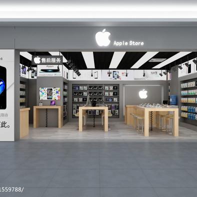 北京朝阳苹果手机专卖店_2992393