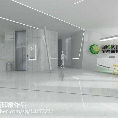 宝晶生物办公楼厂房设计装修_2993919