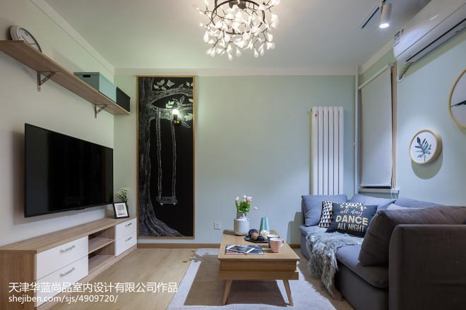 华蓝设计——北欧温馨的家_30154