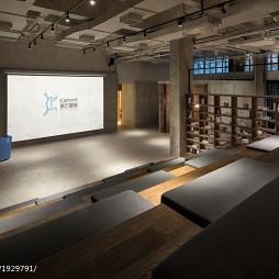 混搭风格办公空间大厅设计图