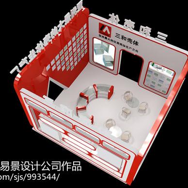 宁波三和壳体上海展厅_3018657