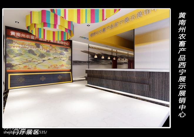 黄南州特色产品展示_3026535
