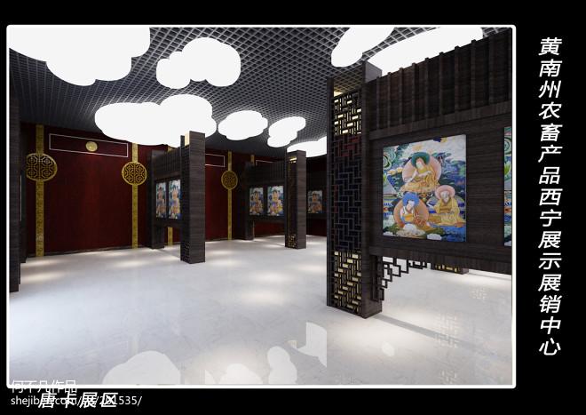 黄南州特色产品展示_3026536