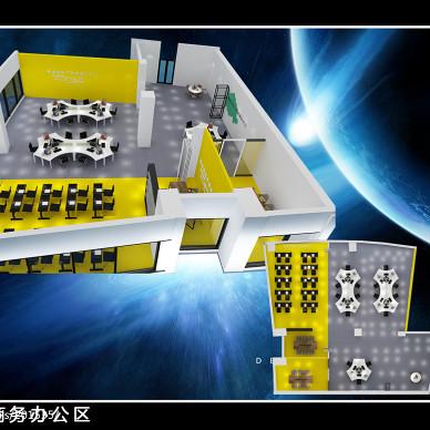 贵德县电子商务平台_3026538