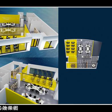 贵德县电子商务平台