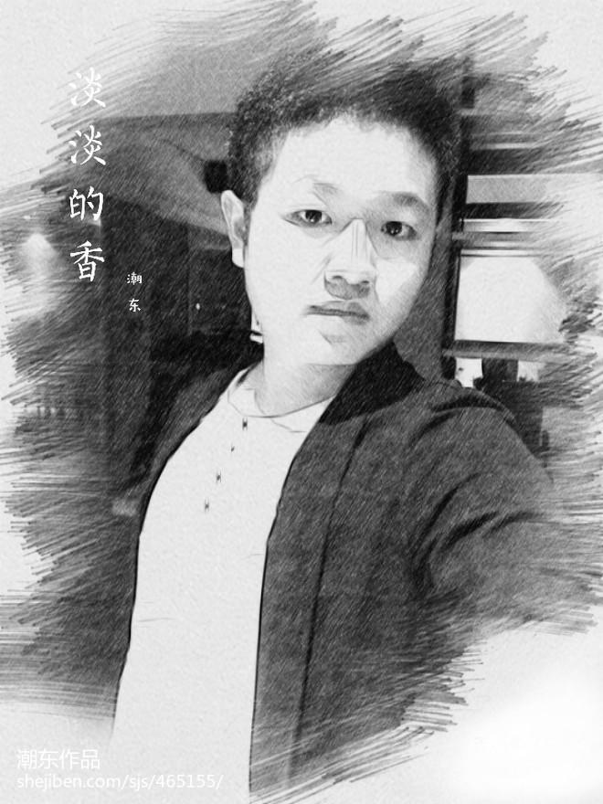 《淡淡的香》潮东_3050654