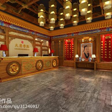 天博企业管理咨询有限公司企业会馆_3054295