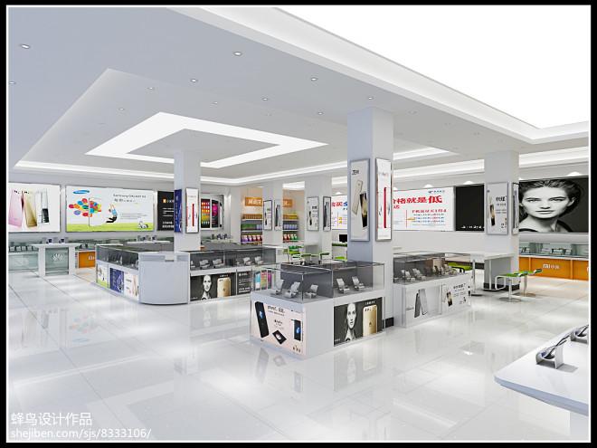 电信营业厅设计_3058280