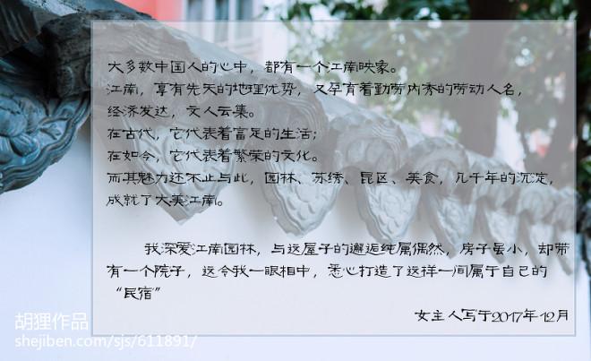 【实景案例】此心安处—凤凰城58平方