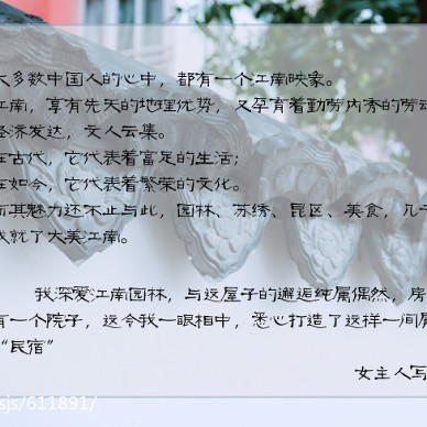 【实景案例】此心安处—凤凰城58平方_3063057