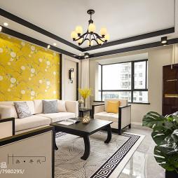 新中式客厅设计图