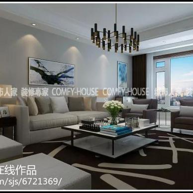 设计|都市快节奏中的简单生活——龙泰国际180㎡现代简约风_3073732