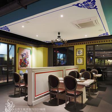 餐厅设计,斯琴阿妈蒙餐厅_3075178