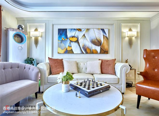 美式三居客厅背景设计图