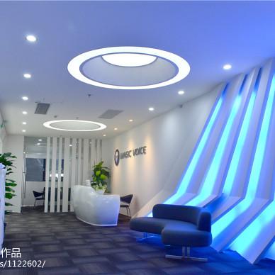 广州魔音公司办公室装修设计案例_3094407