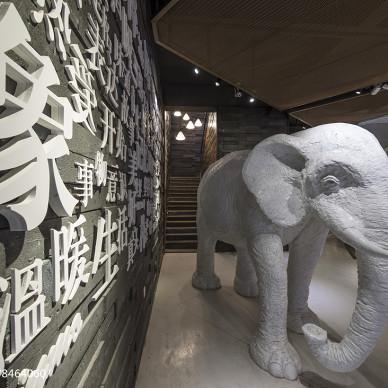 大象印画_3119517